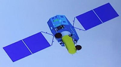 http://space.skyrocket.de/img_sat/gf-4__1.jpg