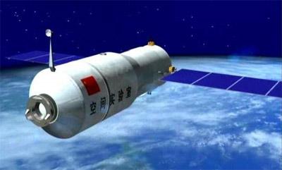 http://space.skyrocket.de/img_sat/tiangong-1__1.jpg