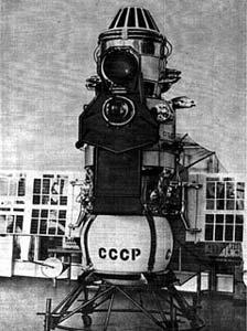 Programa Venera: Las misiones soviéticas a Venus Venera-6__1