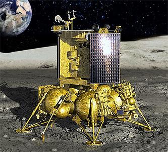 Luna Glob Luna 25